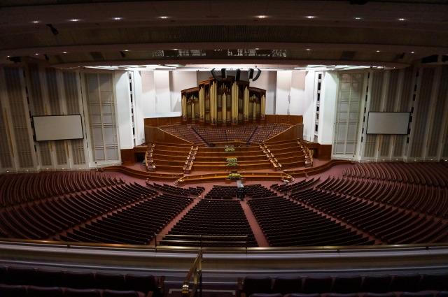 Conference Center in Salt Lake City